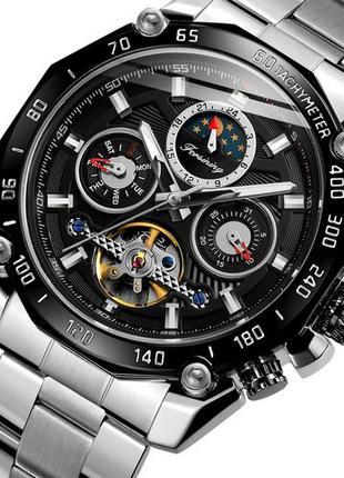 Часы наручные мужские Forsining 114153