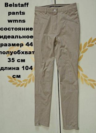 Belstaff  брюки женские размер 44