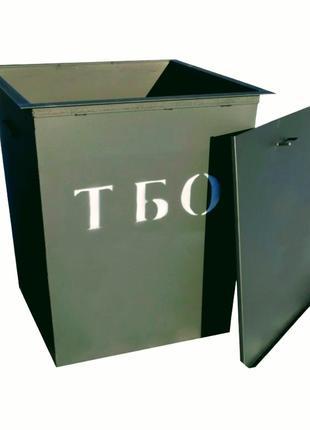 Мусорный бак 1 куб м3. Контейнер железный для мусора, ТБО отходов