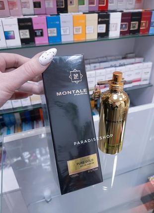 Парфюм / духи / парфуми unisex !!