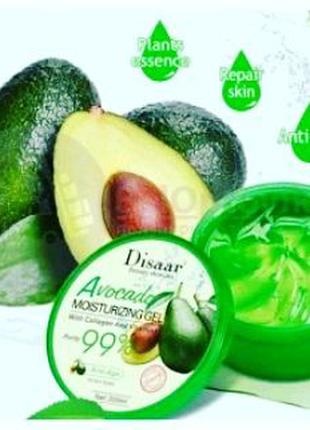 🥑 Авокадо гель 99%