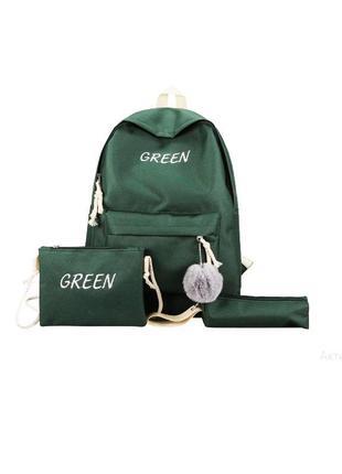 🔥🔥🔥зеленый рюкзак для школы 4 в одном, женский рюкзак, школьны...