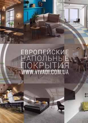 Виниловый,кварц-виниловый ПВХ ламинат GraboВенгрия;ONEFLORБельгия
