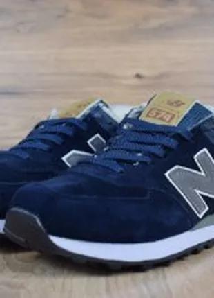 Мужские зимние кроссовки New balance 574