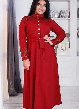 Шикарное макси платье рубашка большие размеры