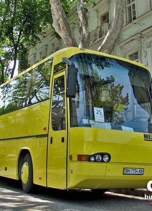 Заказ АВТОБУСА Одесса. Автобусы 55 мест.