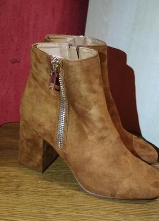Новые качественные ботинки