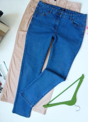 Высокая талия, стрейчевые базовые джинсы