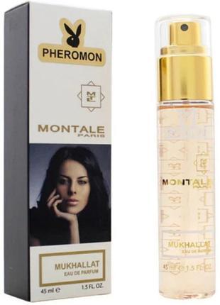 Мини парфюм с феромонами Montale Mukhallat Pheromone (Унисекс) -