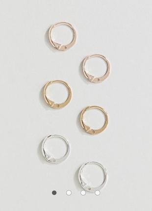 Комплект набор серьги-кольца
