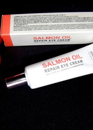 Крем для век с маслом лосося eyenlip salmon oil repair eye cream
