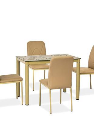 Стол обеденный Damar 60/100 (В наличии)