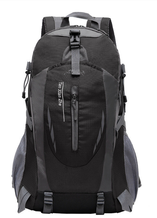 Рюкзак туристический, рюкзак для похода, рюкзак для туриста