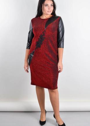 Размеры 50-64! нарядное платье саманта красное, большой размер!