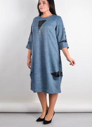 Размеры 50-64! красивое платье миранда синий, большой размер!