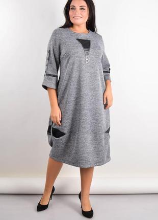 Размеры 50-64! красивое платье миранда серый, большой размер!