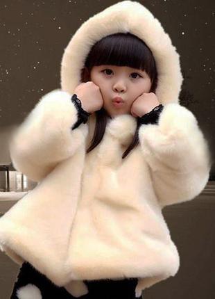 Детская, бежевая, меховая шуба, шубка, пальто с капюшоном