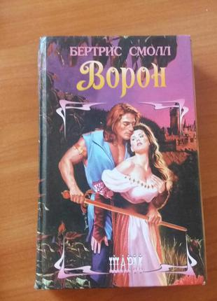 Книга - тверда обкладинка