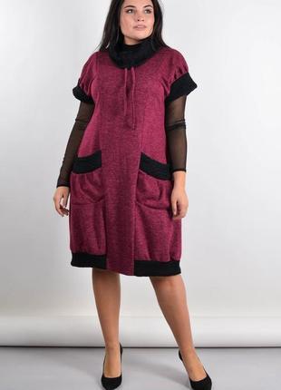 Размеры 50-64! платье сарафан ангора сью бордо, большой размер!