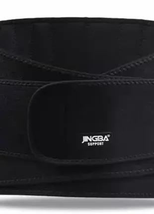 Неопреновый пояс(корсет) JINGBA-SUPPORT Sporting для поясницы