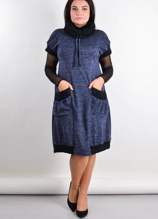 Размеры 50-64! платье сарафан ангора сью синий, большой размер!