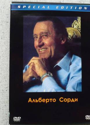 DVD Альберто Сорди - cобрание фильмов - 7 дисков