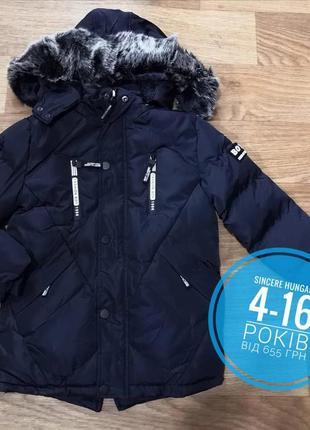 Куртка парка аляска glo-story венгриия