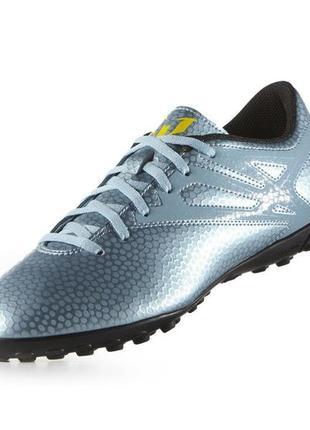 Сороконожки для футбола adidas messi 15.4 tf b32900 (оригинал)