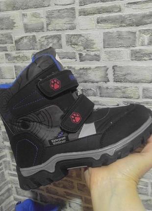 Зимние термо ботинки для мальчика,мембрана тм свт.т