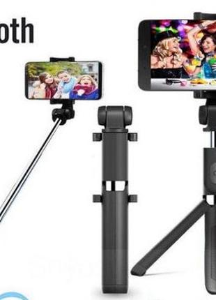 Трипод селфи Selfie Stick Tripod с пультом (как Xiaomi Huawei)