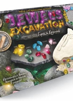 """Набор для проведения раскопок Драгоценности """"JEWELS EXCAVATION..."""