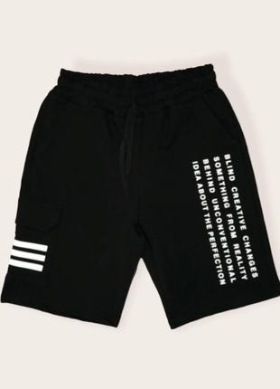 Летние шорты для мальчика подростка. турция
