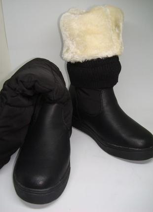 Распродажа! сапоги женские зимние jumex германия