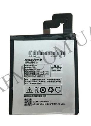 АКБ оригинал Lenovo BL231 S90/ Vibe X2