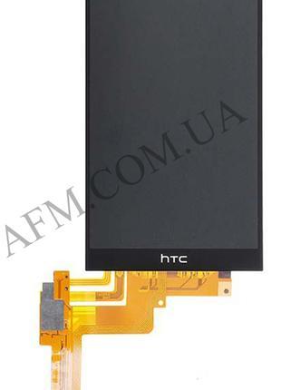 Дисплей (LCD) HTC One M9 Plus с сенсором чёрный*
