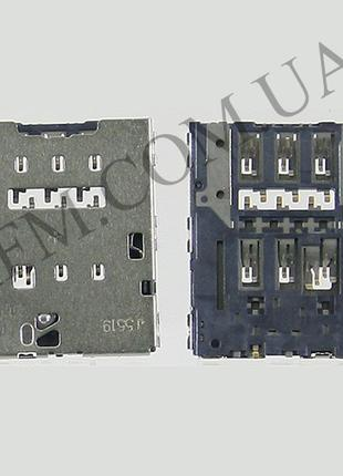 Коннектор SIM Samsung G925F Galaxy S6 Edge/ E500H Galaxy E5*