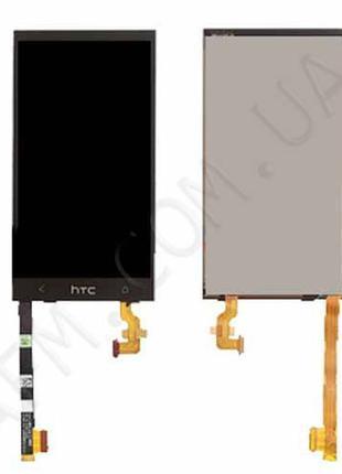 Дисплей (LCD) HTC 601n One mini с сенсором чёрный*
