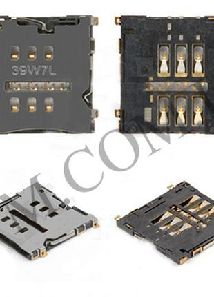 Коннектор SIM HTC S720 One X G23/ S728e One X+/ 601n One mini*