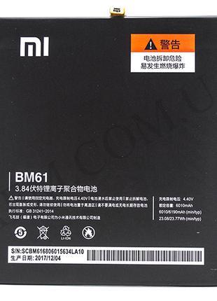 АКБ оригинал Xiaomi BM61 (Mi Pad 2)