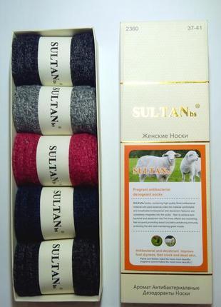 Носки женские шерстяные подарочный набор из пяти пар syltan