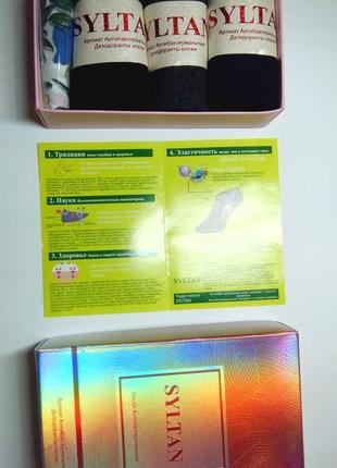 Носки женские демисезонные подарочный набор с трех пар syltan