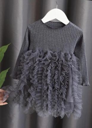 Платье сетка юбка фатин рюш модное рубчик