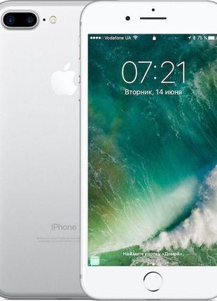 Смартфон Apple iPhone 7 Plus 128Gb Silver Refurbished (STD03357)
