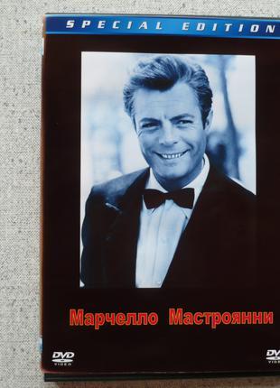 DVD Марчелло Мастроянни - собрание фильмов - 5 дисков