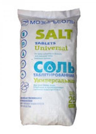 Таблетированная соль. Мозырь.