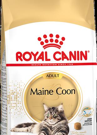 Сухой корм для кошек Royal Canin Maine Coon,10 кг!