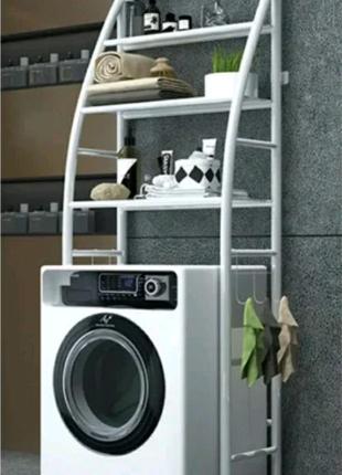 Напольная полка стойка-стеллаж на стиральную машину или над унита