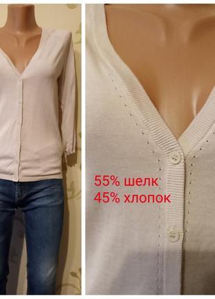 55% шелк 45% хлопок . h&m . элегантная шелковая кофточка кофта...