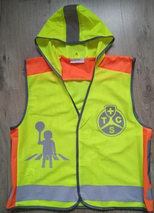 Сигнальный светоотражающий жилет для безопасности ребенка