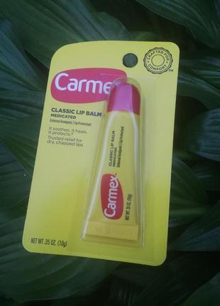 Carmex классический кармекс сша